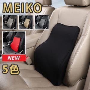 クッション 腰サポート 高質 低反発 車 椅子 腰枕 腰あて 腰クッション シートクッション ランバ...