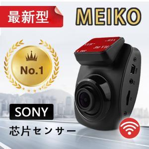 [商品特徴] T208はSONY製CMOSセンサーを搭載し、高画質でエンジンON/OFF連動で常時録...