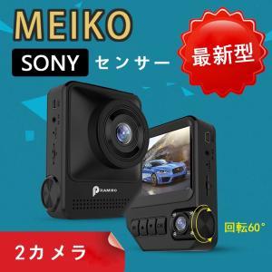 [商品特徴] T818はSONY製CMOSセンサーを搭載し、2カメラ、高画質でエンジンON/OFF連...
