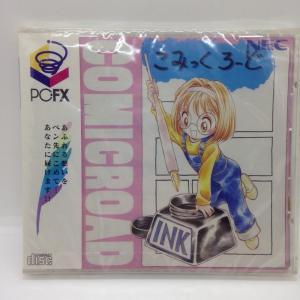 こみっくろーど/PC-FX(PCFX)/新品