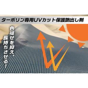 ターポリン専用UVカット保護艶出し剤 250ml meiku-kanban