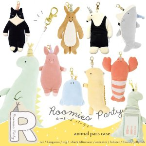 ルーミーズパーティ パスケース リール キャラクター リール付き ICカード 定期入れ 小物入れ ミニポーチ  かわいい プレゼント るーみーずぱーてぃ