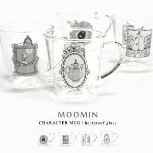 ムーミン MOOMIN マグカップ 耐熱マグ ミイ リトルミイ 耐熱 コップ ガラス グラス カップ...
