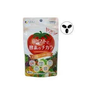 ファイン トマトと酵素のチカラ 90粒|meipls