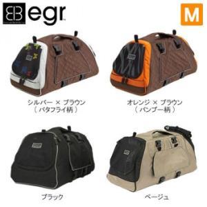 egr Italy/イージーアール社 ペットキャリー JETSET(ジェットセット) FF M(〜8kg対応) ブラック meipls