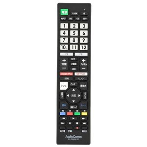 OHM AudioComm テレビリモコン ソニーブラビア専用 AV-R340N-SO