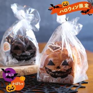 かぼちゃの方はかぼちゃのペーストとくるみ入りでかぼちゃの自然な甘みと胡桃の香ばしい食感です。  スイ...