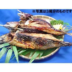 焼き鯖 1尾 姿 焼きさば1匹入 丸焼き鯖 こんがり焼鯖,焼きサバ, やき さば ※鯖 国産|meisankobo