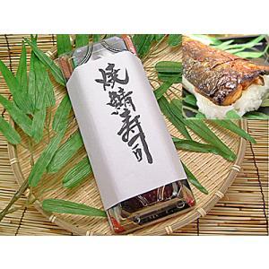 焼き鯖寿司1本 極みの焼き鯖寿司 焼き鯖 すし 鮨|meisankobo
