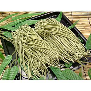 抹茶麺(まっちゃめん) 50食分 麺つゆ付 温・冷やしめん・ざるめんに ストレート麺で温・冷 抹茶ラーメンの麺としてもご使用可能です|meisankobo