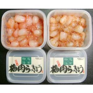 梅肉らっきょう  お試し 福井産【お好みで4つの風味の中から2つの風味をお選び下さい(1風味当り70g入)】(らっきょ・ラッキョ) meisankobo