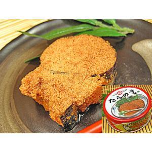 越前ふくいの懐かしい味 たらの子 缶詰 小 8個入り 鱈の子(たらのこ)を醤油ベースで甘から味付|meisankobo