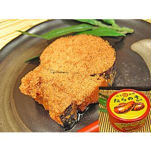 越前ふくいの懐かしい味 たらの子 缶詰 大 6個入り 鱈の子(たらのこ)を醤油ベースで甘から味付|meisankobo