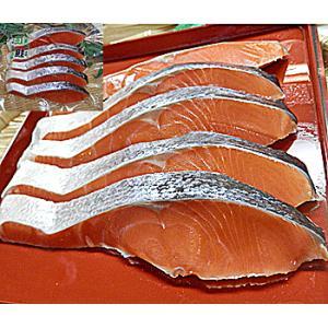 紅鮭 切り身 塩 鮭 切り身 4切れ入 紅シャケ を切身にして 塩鮭 切身 紅鮭 通販 急速冷凍品 べにさけ ベニサケ|meisankobo