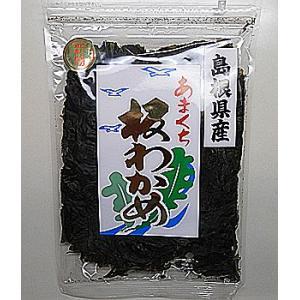 国産 板わかめ 15g×1袋 島根県産 乾燥 島根産 板ワカメ 細かくすると自家製の 粉わかめ・もみわかめ に 国内産|meisankobo