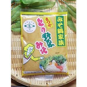 メール便 とり野菜みそ 1袋 入  とり野菜味噌 とりやさいみそ まつや とり野菜鍋 に トリヤサイミソ 鳥野菜味噌 みそ鍋家族|meisankobo