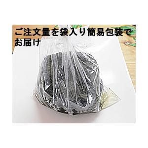 岩もずく 8kg入 塩モズク 天然 日本海産 水雲 生もずく 塩もずく 国産 岩 もずく モズク 国内産 岩 水雲 業務用にも|meisankobo|02