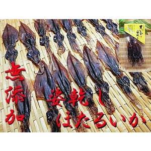 ほたるいか 素干し メール便 25g×2袋入 無添加 無着色 ホタルイカ 乾し ほたるイカ ホタルいか 蛍いか煮干し 干物 蛍いか 姿干し 国産 日本産|meisankobo
