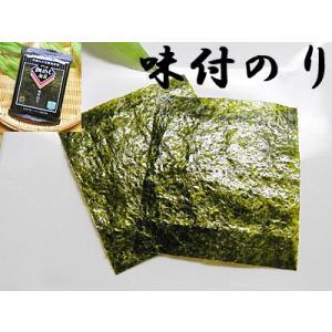 味付海苔 メール便 1袋入 味付け海苔 味つけ海苔 味付海苔 味付け 海苔 あじつけ のり ノリ あじつけのり 味付のり 味付 海苔|meisankobo