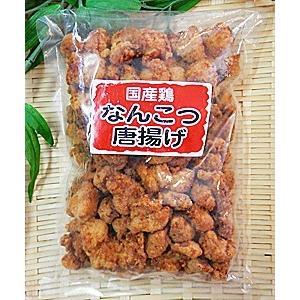 チキンナゲット 2袋+なんこつ唐揚げ 2袋 合計4袋セット 国産 鶏肉 使用 国内産 鳥 日本産 国産 日本国産 鶏 軟骨 唐揚げ 唐揚 からあげ|meisankobo|05