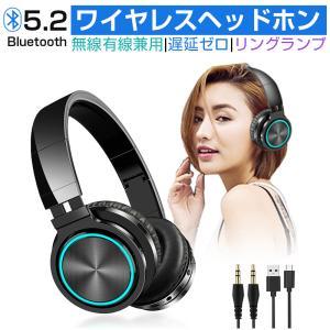ワイヤレスヘッドホン Bluetooth 5.2 ゲーミングイヤホン 遅延ゼロ 安定通信 ブルートゥースヘッドフォン ワイヤレスイヤホン 有線無線兼用 メモリカード対応|明誠ショップ