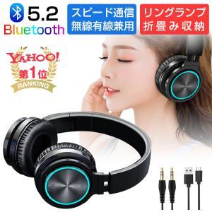 ワイヤレスヘッドホン Bluetooth 5.2 密閉型 遮音性抜群 HiFi音質 重低音 300mAh電池内蔵 長時間再生 マイク内蔵 ハンズフリー通話 USB充電 折り畳み収納|明誠ショップ