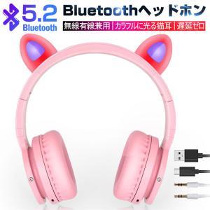 ワイヤレスヘッドホン Bluetooth5.2 ゲーミングイヤホン ブルートゥース ヘッドフォン ワ...