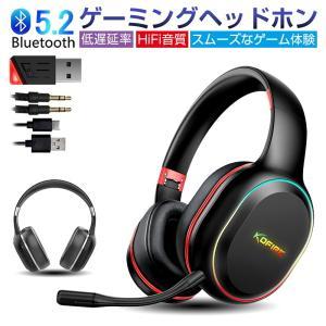 ゲーミングヘッドフォン Bluetooth5.2 ワイヤレスイヤホン ゲームヘッドセット 大容量バッ...