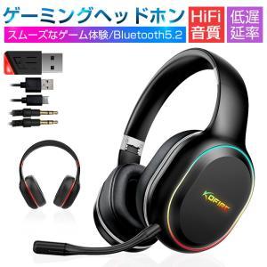 ゲーミングヘッドホン Bluetooth5.2 ワイヤレスイヤホン 1000mAh電池 外付マイク ...