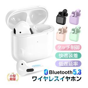 ワイヤレスイヤホン Bluetooth 5.2 ブルートゥースイヤホン インナーイヤー型 タッチ式 ...