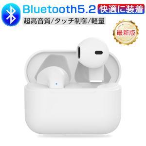 ワイヤレスイヤホン Bluetooth 5.2 ワイヤレスヘッドセット ブルートゥースイヤホン Hi...