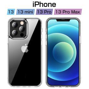 iPhone13 mini 13ProMax スマホケース カバー スマホ保護 携帯電話ケース 耐衝...
