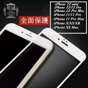 iPhoneX iPhone8 強化ガラス保護フィルム iP...