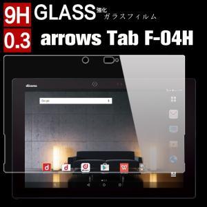 【送料無料】Arrows Tab F-04H 強化ガラスフィルム 硬度 9H  Arrows Tab...