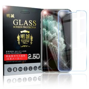 iPhone 11 iPhone 11 Pro iPhone 11 Pro Max 強化ガラスフィル...