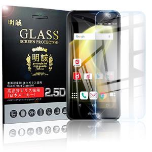 AQUOS Xx3/AQUOS SERIE SHV34/AQUOS ZETA SH-04H/STAR WARS mobile 強化ガラス保護フィルム  AQUOS Xx3 ガラスフィルム SHV34 液晶保護ガラスフィルム SH-04H|meiseishop
