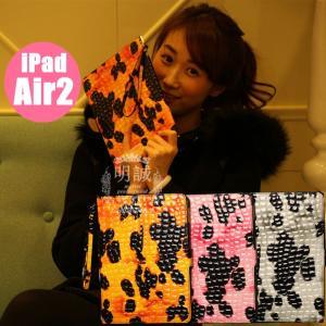 明誠正規品ワニ−革Ipad Air2ヒョウ柄財布ケースカバー ipad Air2ストラップ付きケース ipad Air2ケース ipad Air2 カバー meiseishop