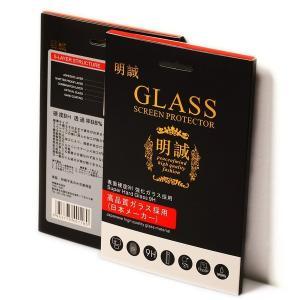 送料無料 Android One 507SH 強化ガラス保護フィルム 液晶保護フィルム シャープ Android One 507SH ガラスフィルム 507SH 保護シール 強化ガラスフィルム|meiseishop