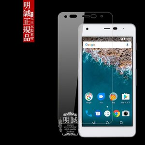 DIGNO G 強化ガラス保護フィルム Android One S2 Y!mobile 液晶保護ガラスフィルム Android One S2 ガラスフィルム DIGNO G 強化ガラスフィルム 保護ガラス|meiseishop
