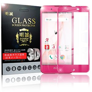 AQUOS U SHV37 全面保護 強化ガラス保護フィルム AQUOS EVER SH-02J DM-01J 極薄0.2mm AQUOS L AQUOS L2 3D曲面 ガラスフィルム SH-M04 SH-M04-A ソフトフレーム|meiseishop