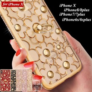 iPhoneX iphone8 plus リングケース iPhone7 iphone7 plus TPU ソフトケース  TPUケース iphone6 plus シリコンケース iphone6s plus iphone8 スマホケース|meiseishop
