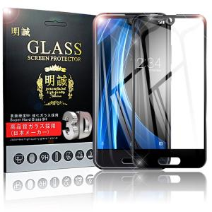 AQUOS R compact SHV41 3D全面保護 強化ガラス保護フィルム AQUOS R c...