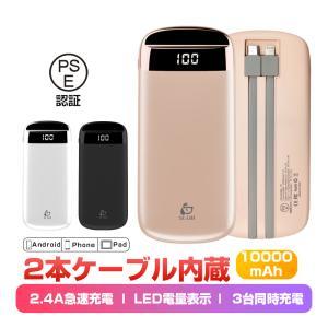 送料無料 大容量10800mAh モバイルバッテリー充電器 iOS/Android対応 LED残量表...