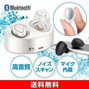 Bluetooth イヤホン スポーツ 高音質 ワイヤレス ブルートゥース イヤフォン 片耳 両耳とも対応iPhoneX/8/7/6s plusワイヤレスイヤホン 軽量 ミニ型 防汗防滴|meiseishop