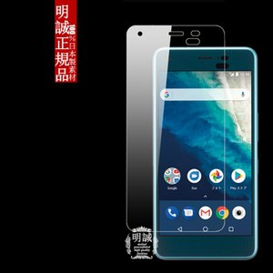 Android One S4 強化ガラス保護フィルム DIGNO J 液晶保護ガラスフィルム Android One S4 ガラスフィルム DIGNO J 強化ガラス DIGNO J 保護フィルム 送料無料|meiseishop