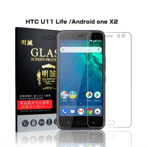 Android one X2 強化ガラス保護フィルム HTC U11 life 保護フィルム Android one X2 ガラスフィルム 液晶保護ガラス HTC U11 life 強化ガラスフィルム 送料無料|meiseishop