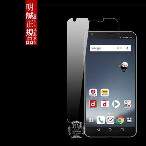 LG V30+ L-01K/L-02K 強化ガラス保護フィルム LGV35 ガラスフィルム JOJO L-02K 保護フィルム LG isai V30+ 強化ガラス 強化ガラス L-01K ガラスフィルム LGV35|meiseishop