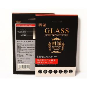 Xperia XZ2 Compact SO-05K ブルーライトカット 強化ガラス保護フィルム Xp...