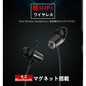 Bluetooth 4.2 ワイヤレスイヤホン...の詳細画像1
