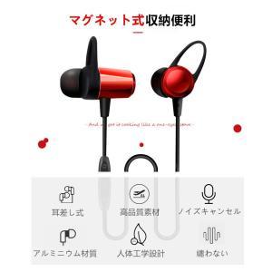Bluetooth 4.2 ワイヤレスイヤホン...の詳細画像2